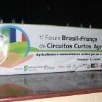 Jeudi 19 janvier – Conférence sur l'expérience brésilienne de l'approvisionnement local – Pacé